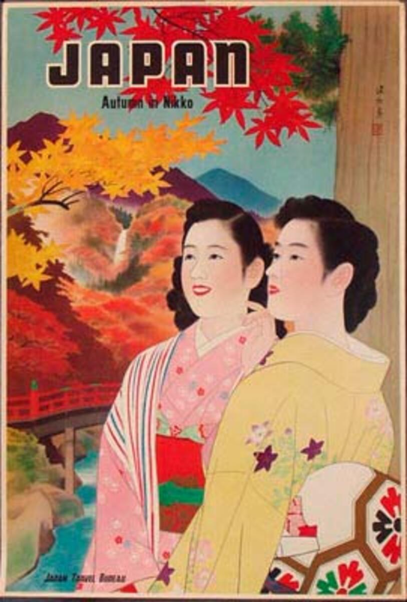 Japan Original Vintage Travel Poster Autumn In Nikko