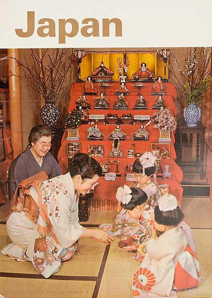 Japan Mother Daughter with Dolls Original Travel Poster
