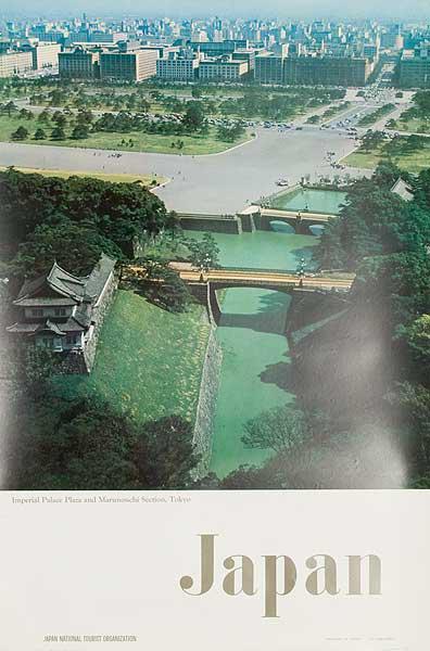 Japan Imperial Palace Tokyo Original Travel Poster