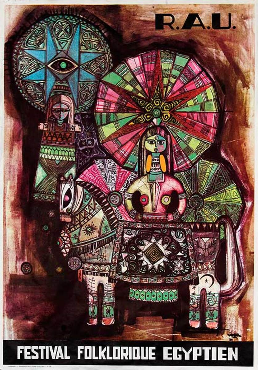 Egypt Folklore Destival Original Travel Poster