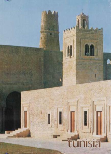 Original Tunisia Travel Poster Mosque