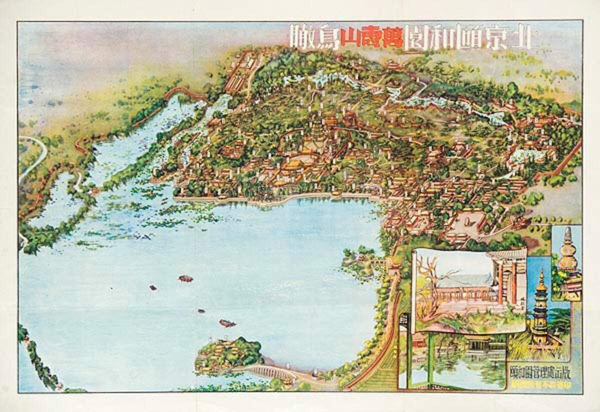 Original Chinese Travel Poster Beijing Summer Palace