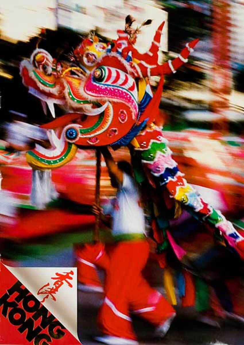 Dragon Parade Photo Original Hong Kong Travel Poster