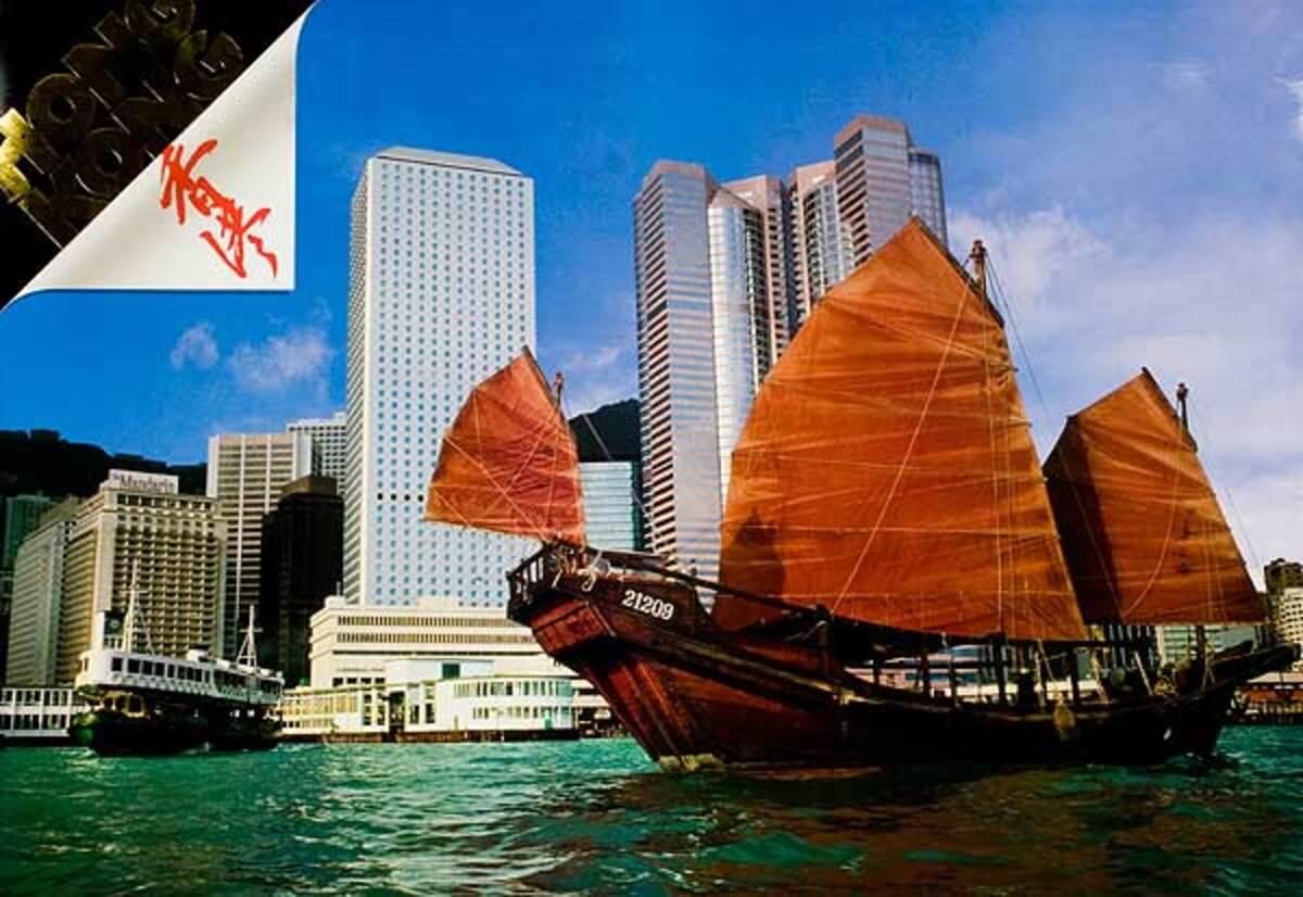 Sampan in Harbor Photo Original Hong Kong Travel Poster