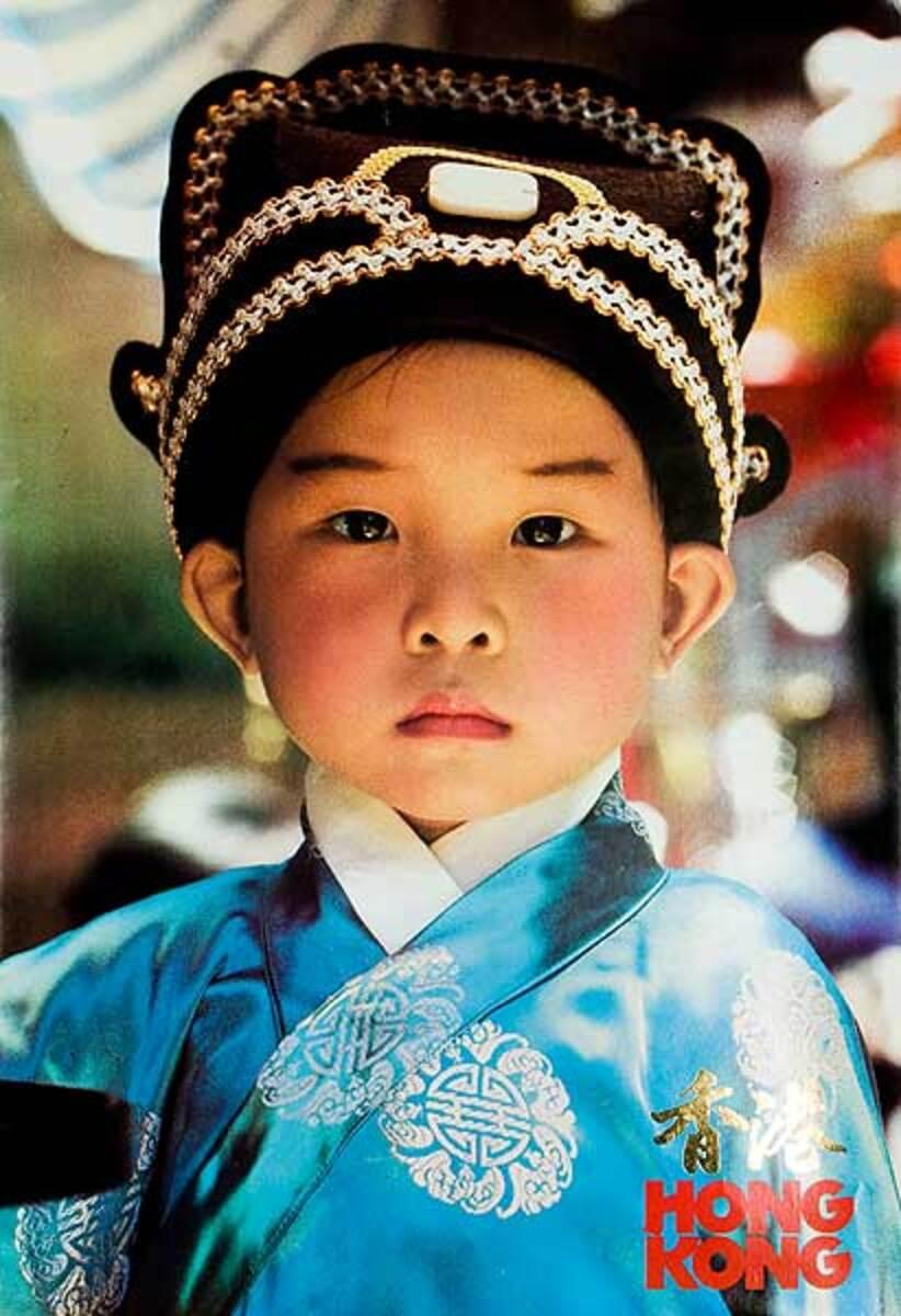 Childs Face Original Hong Kong Travel Poster