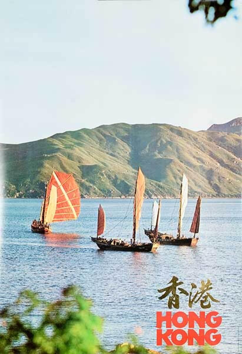 Small Boats Original Hong Kong Travel Poster