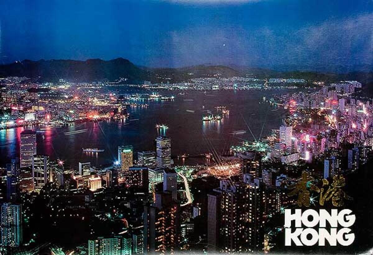 Skyline from Victoria Peak Original Hong Kong Travel Poster