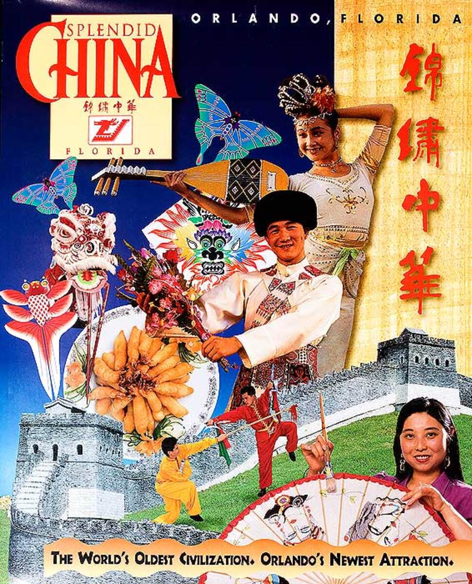 Splendid China, Orlando Florida Original Travel Poster