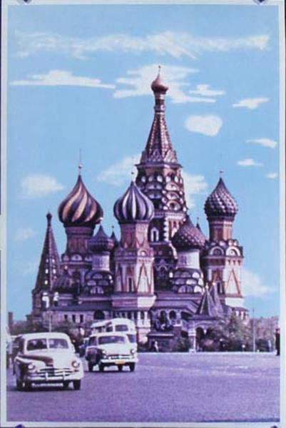Kremlin Original Travel Poster