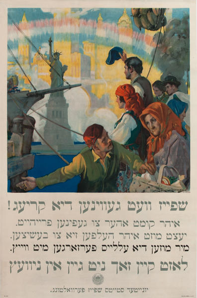 Food Will Win The War Yiddish Original Vintage WWI Poster