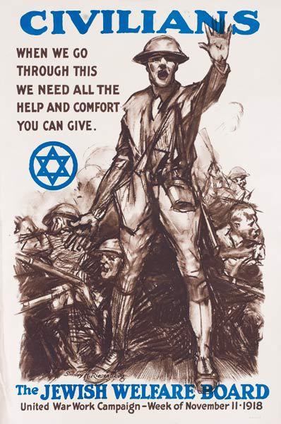 Civilians When We Go Through This WWI Jewish Welfare Board Original American WWI Poster