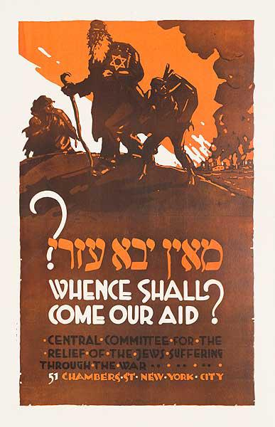 Whence Shall Come Our Aid Original WWI [[Jewish]] Relief Poster