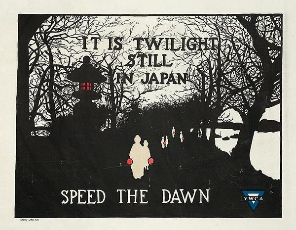 Its Twilight Still in Japan Speed The Dawn Original American WWI Poster