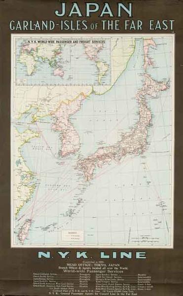 Japan Garland Islands of the Far East Original N Y K Line Cruise Poster