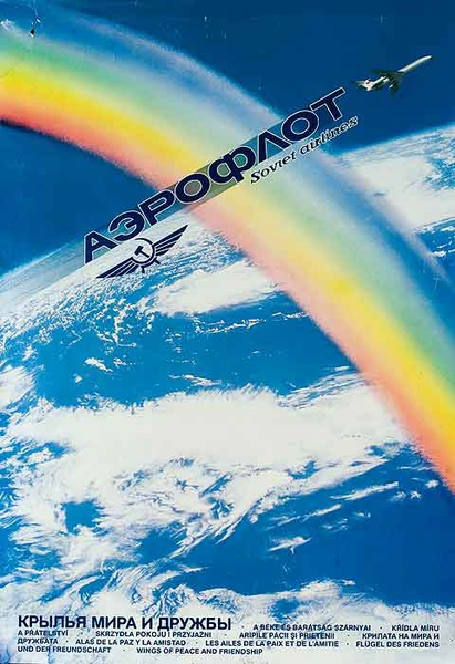 Aeroflot Original Russian Travel Poster Rainbow
