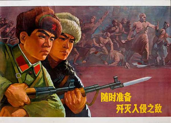 AAA Be Prepared For Invading Enemy, Original Chinese Cultural Revolution Poster