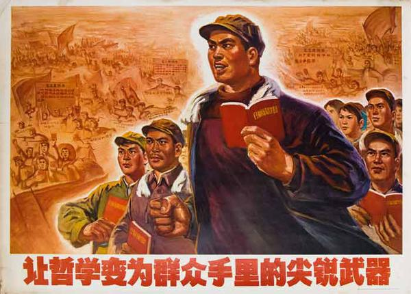 AAA Let Mao's Philosophy Be Our Strongest Weapon, Original Chinese Cultural Revolution Poster