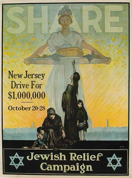 Share Jewish Relief Campaign Original WWI Poster w/New Jersey Drive