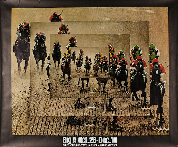 Big A, When Your Ship Comes in it Might Be a Horse Aqueduct Racetrack Advertising Poster