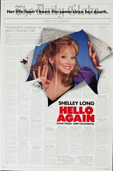 Hello Again Original American One Sheet Movie Poster