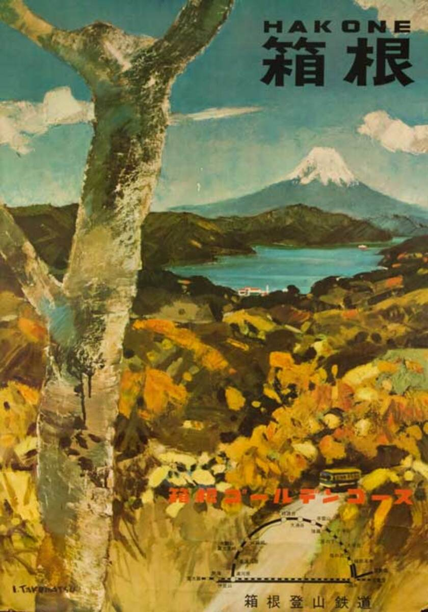 Hakone Original Japanese Travel Poster
