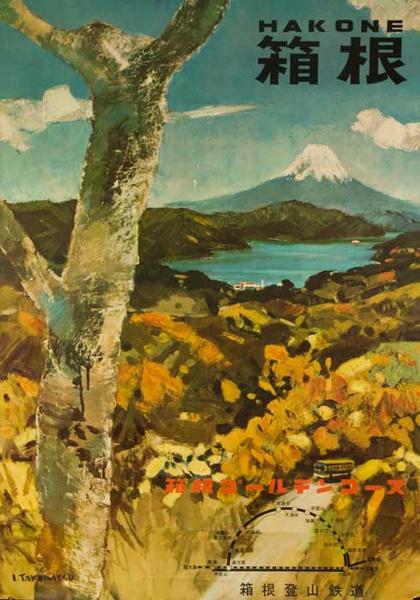 Hakone Original Japanese Travel Poster