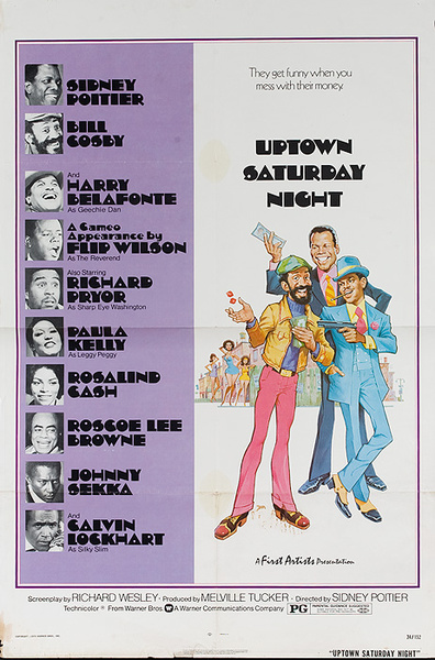 Uptown Saturday Night Original American Movie Poster