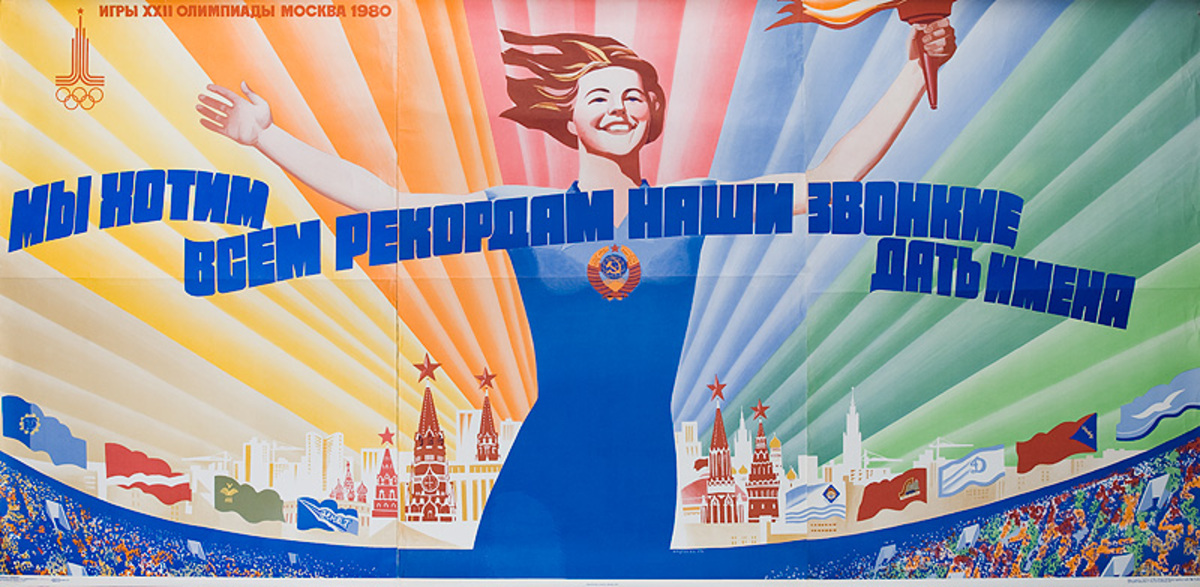 1980 Moscow Olympics Poster Triptich