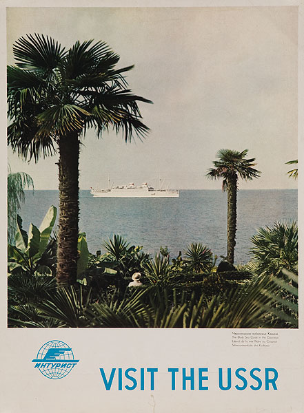 Visit The USSR Original Travel Poster palm trees