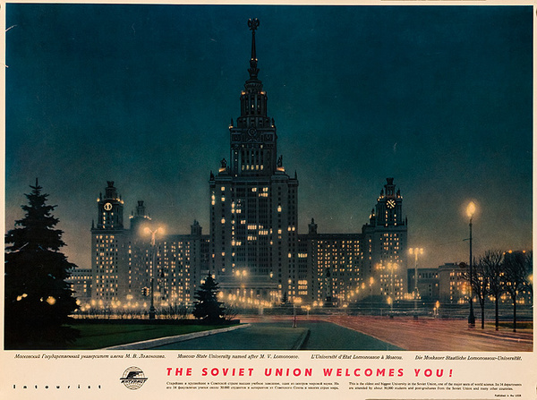 The Soviet Union Welcomes You Original Intourist Travel Poster Moscow State University