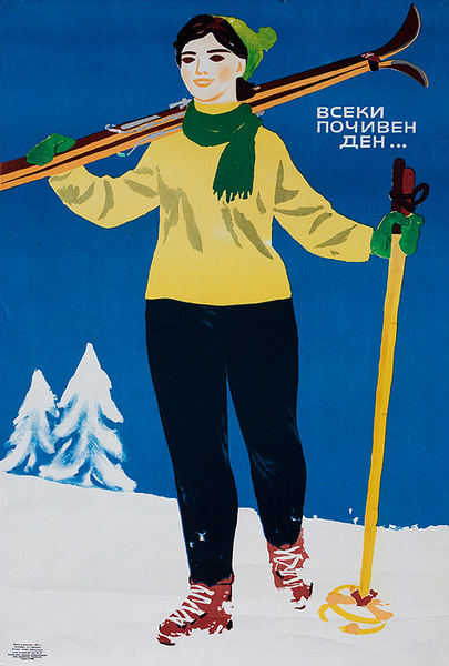 Every Day is A Holiday Original Bulgarian Ski Travel Poster