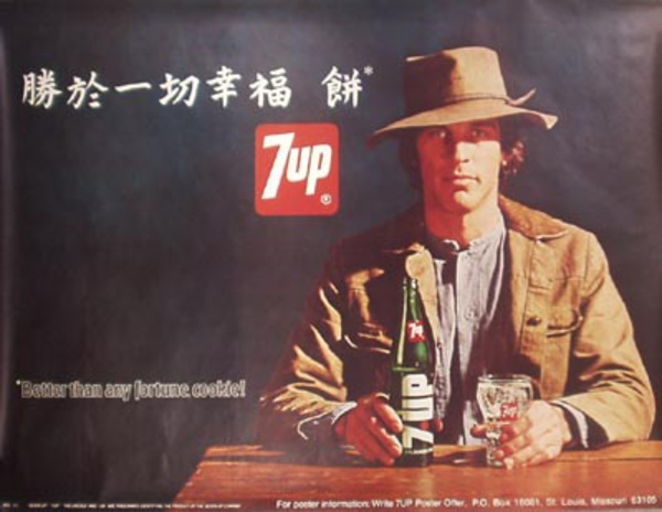 Original Vintage 7 Up Advertising Poster Better Than Any Fortune Cookie