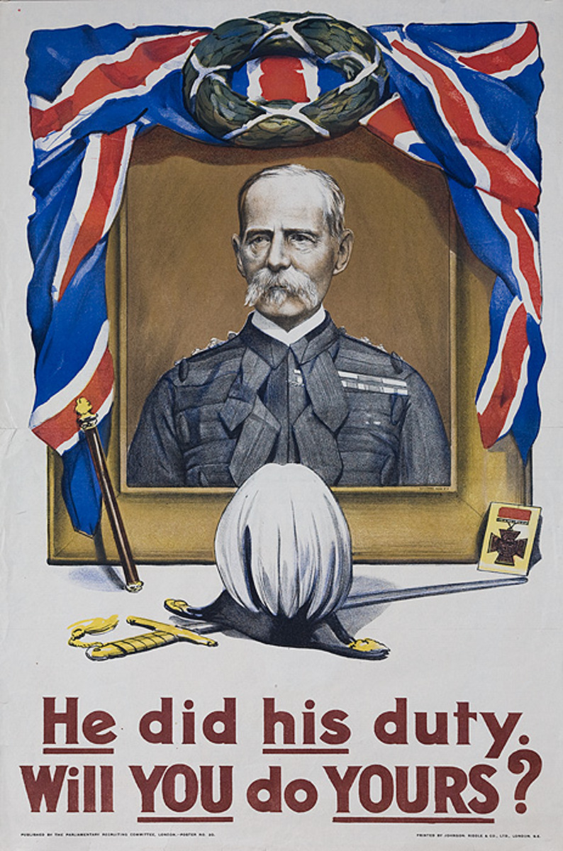 He Did Hid Duty, Will You Do Yours Original WWI British Recruiting Poster