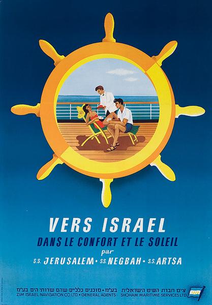 Vers Israel Original Cruise Poster To Israel in Comfort
