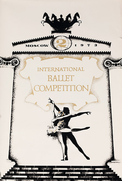Original 1973 Moscow International Ballet Competition Poster