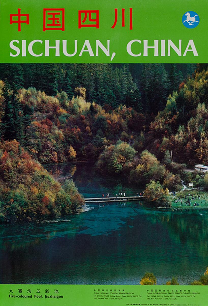 China Sichuan Original Travel Poster