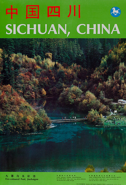 China Sichuan Original Travel Poster