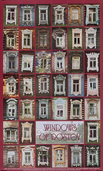 Windows Of Rostov Original Russian Travel Poster
