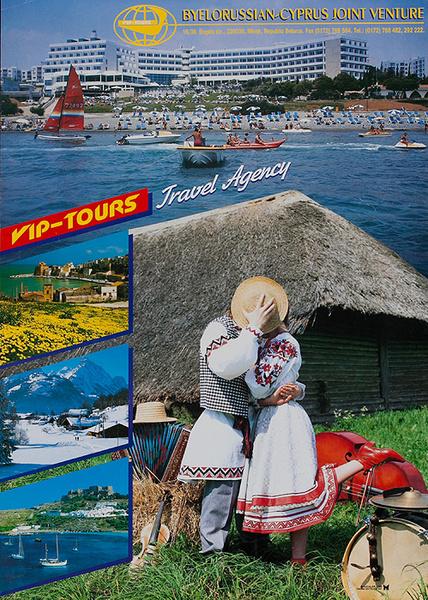 Byelorussian Cypress Joint Venture VIP Tours Original Travel Poster