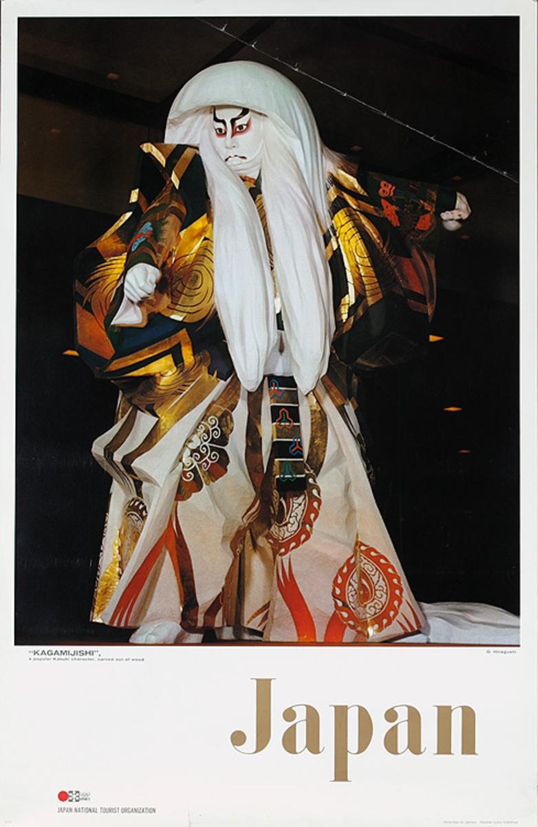 Japan Kagamijishi Original Japan National Tourist Organization Travel Poster