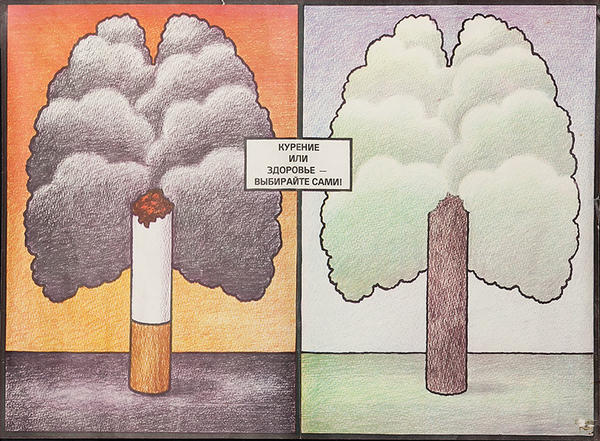 Smoking Or Health, You Choose Original Russian anti-Smoking Poster