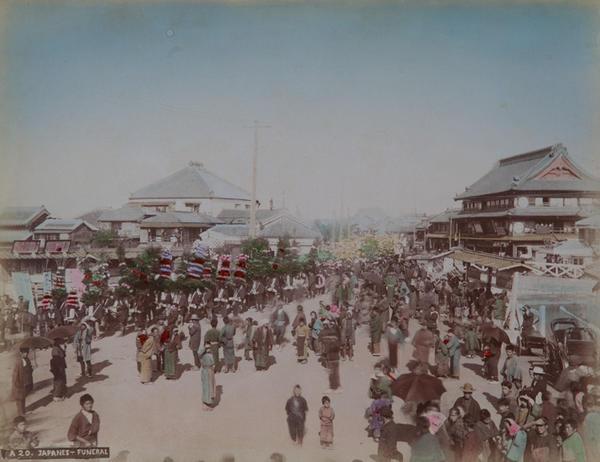 Meiji Era Hand Colored Japanese Albumen Photograph A 20 Japanese Funeral