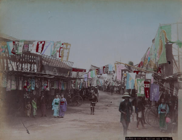 Meiji Era Hand Colored Japanese Albumen Photograph Pawn Shop Street