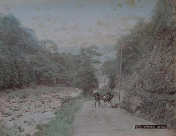 Meiji Era Hand Colored Japanese Albumen Photograph E 74 Yumoto Hakone