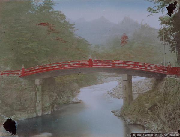 Meiji Era Hand Colored Japanese Albumen Photograph d100 Sacred Bridge at Nikko