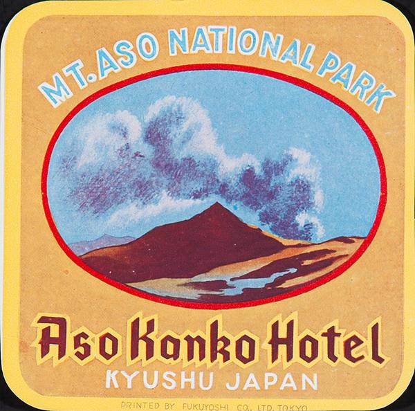 Mt Aso National Park Original Japanese Luggage Label