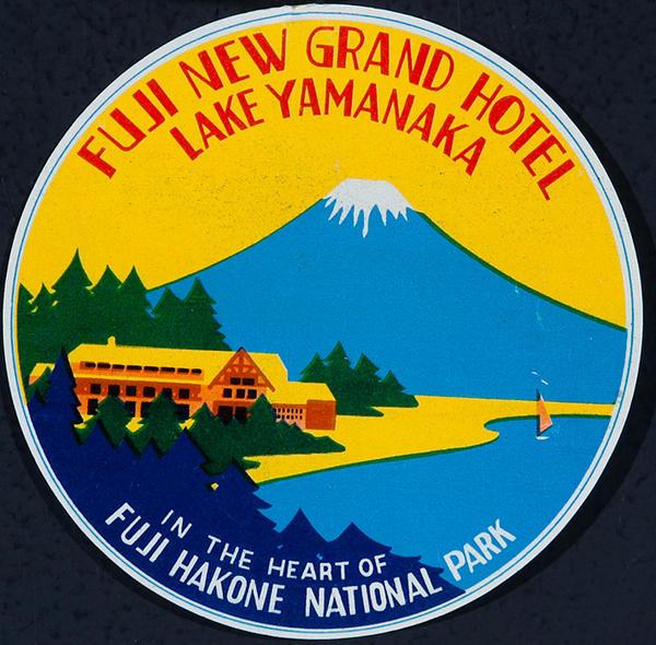 Fuji New Grand Hotel Lake Yamanake Hakone National Park Japan Luggage Label