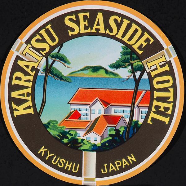 Karatsu Seaside Hotel, Kyushu Japan Luggage Label