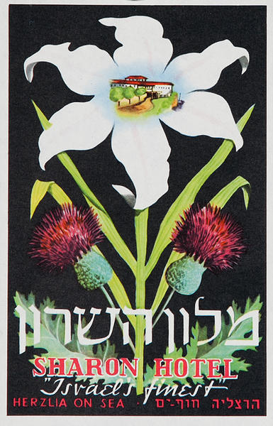Sharon Hotel Israel's Finest Herzlia on Sea Original Travel Luggage Label