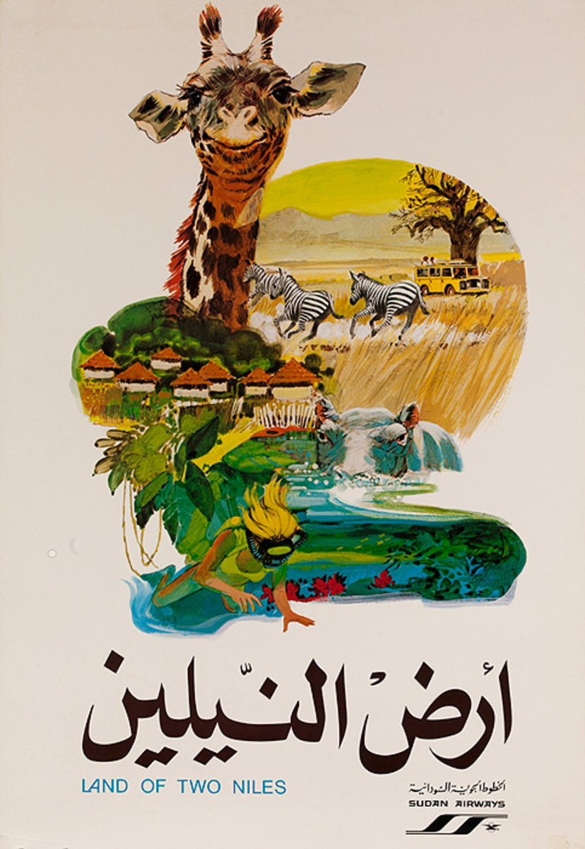 Land of Two Niles Original Sudan Airways Travel Poster